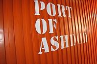 סיור לקוחות בנמל אשדוד